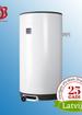 elektriskais boileris Dražice OKCE 50